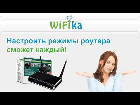 Как настроить роутер Asus в Режиме Репитера - Усилителя WiFi
