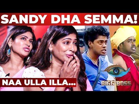 Sandy-ய திருப்பி கலாய்ங்க, இல்ல போய் அழுங்க! - Actress Vijayalakshmi on Bigg Boss 3 Contestants