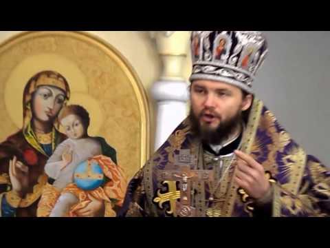 Проповідь Архіепископа Полтавського  і  Кременчуцького  Федіра.