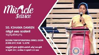 Gambar cover Sis. Kshama Damien - Miracle Service from Blessing Today International Church - 20 Jun 2019