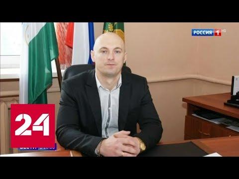 С такими людьми надо расставаться: безалаберное поведение на карантине - Россия 24