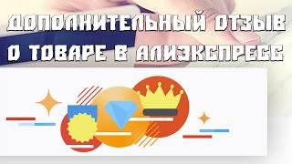 appcent отзывы / дополнительный заработок интернет