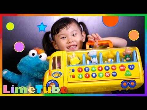 라임이의 뽀로로 빠방 스쿨버스 장난감 놀이터 동요   숫자공부 LimeTube & Toy 라임튜브