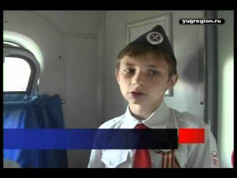 В Ростове вновь заработала детская железная дорога
