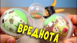 ВРЕДНЫЕ ИГРУШКИ из автомата сюрприз Крошки Горошки - Слаймы Ледибаг