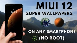 Download MIUI 12 SUPER WALLPAPERS On Any Mobile Smartphone - In Telugu