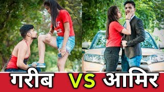 Download Lagu गरीब Vs अमीर || Aukaat || Waqt Sabka Badlta Hai || Qismat || Time Changes || wevirus MP3
