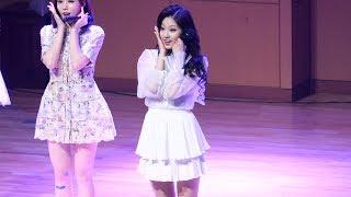 Download Video 170603 러블리즈 Lovelyz _ 정예인 Yein FanCam _ WoW _ 평택대학교 MP3 3GP MP4