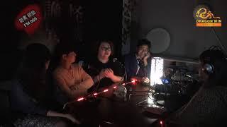 【#詭異怪談FM666電台第230集】﹣鬼月節之五人夜話(2018年08月26日)