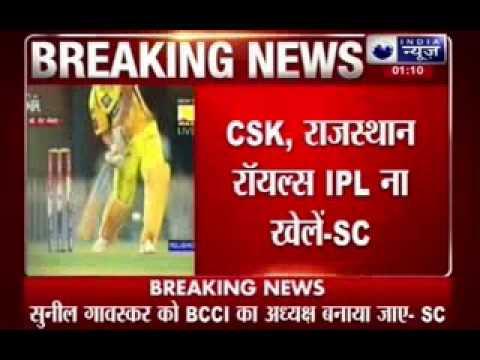 Sunil Gavaskar should take over as BCCI president, SC proposes