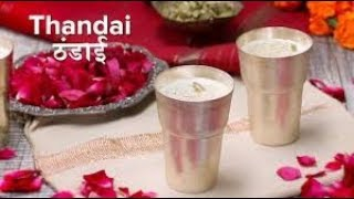 thandai recipe, recipe for thandai, recipe for thandai, thandai recipe for holi, thandai recipe in h