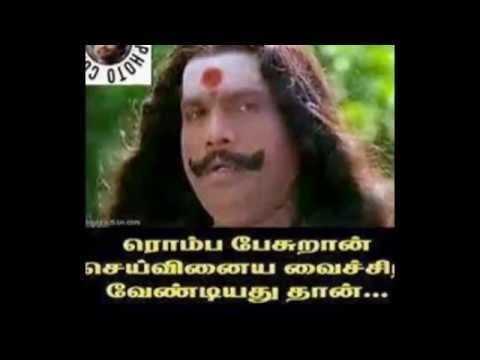 Tamil Comedy Comments For Facebook Youtube