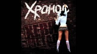Хронос — альбом «Хеви-метал» 06