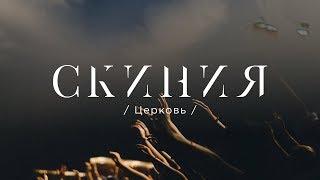 Воскресное служение 16/12/18 - Прямая трансляция церкви
