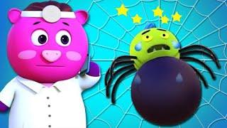 Cinq Araignées Drôles - Five Funny Spiders | Comptines Pour Bébé | À Bébé Chansons