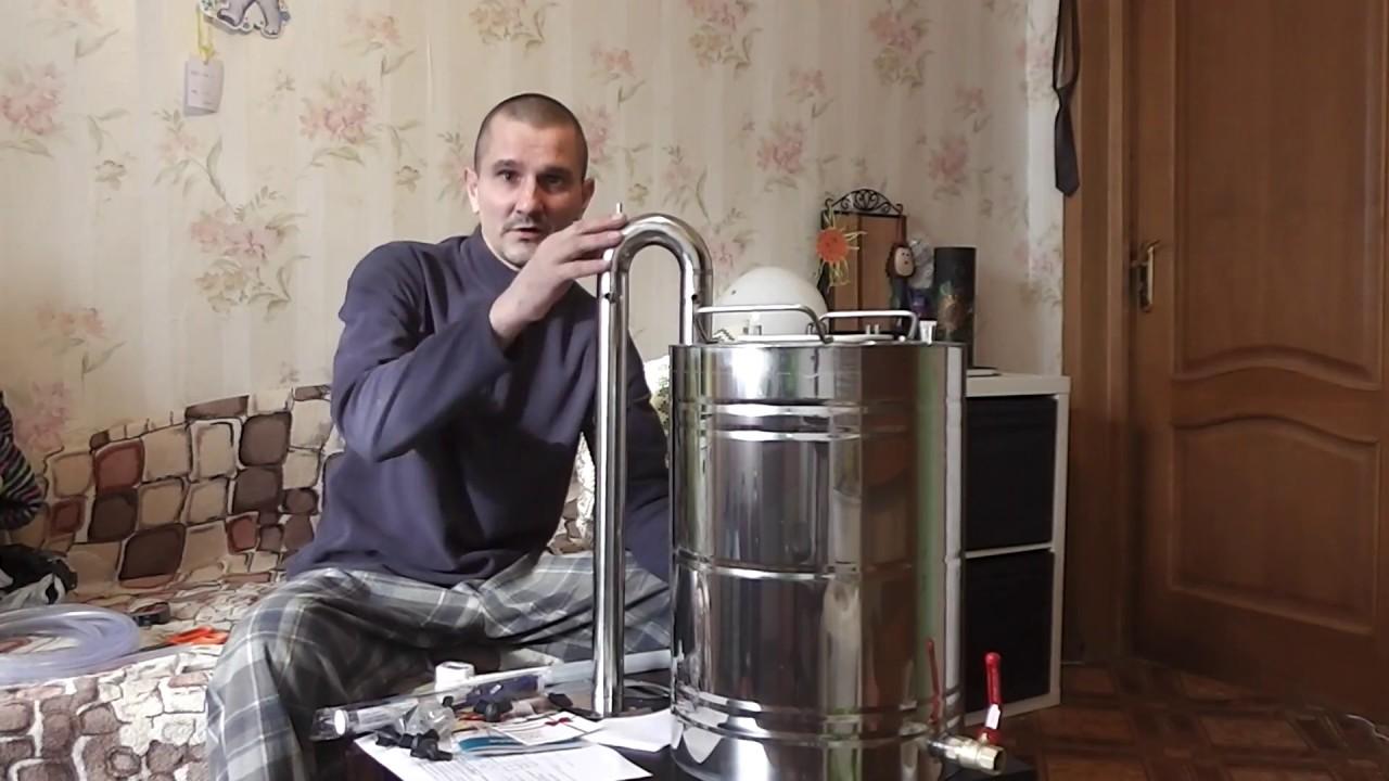 самогонный аппарат цены красноярск