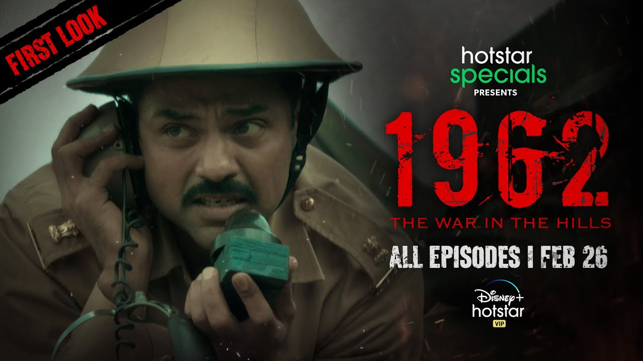 Hotstar Specials 1962 The War In The Hills   1st Look   Abhay Deol ...