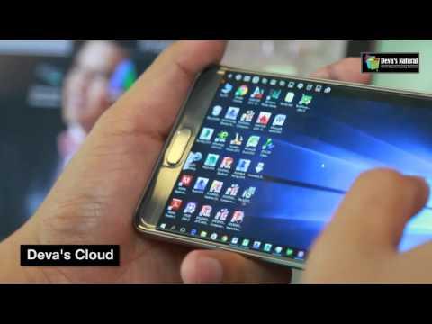 ใช้งาน Windows 10 จากคอมฯ สเปคเทพ ผ่านมือถือผ่านระบบ 3G/4G ได้อย่างลื่นไหล และแรงเหลือ ตอนที่ 1 / 2