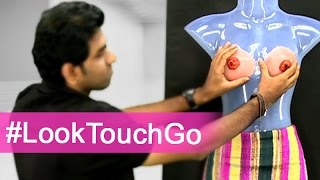 Why are women afraid of touching breasts? || #LookTouchGo