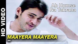 Maayera Maayera - Ab Humse Na Takrana   Mahesh Babu & Trisha Krishnan