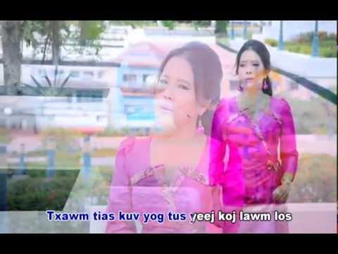 Thov Cia Kuv Swb   Maiv Ntxawm Tsab   Official Video 2014