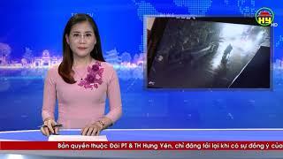 Ân Thi: Cảnh báo tình trạng mất trộm xe máy tại xã Đào Dương