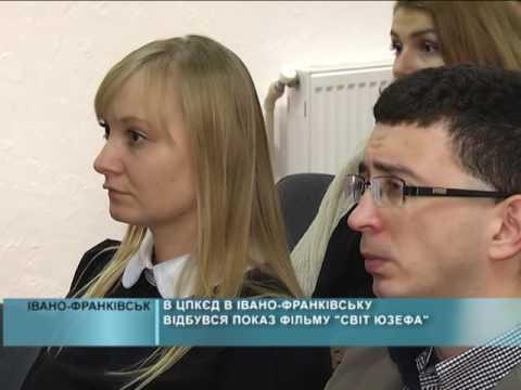 Поляки уФранківську презентували фільм про долю польської сім'ї під час другої світової