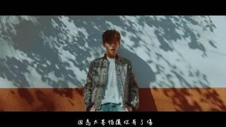 【MV繁中字】 Eric Nam(에릭남)- Honestly…(솔직히)