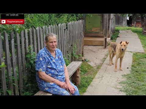 Костромская обл.Буйский район с.Романцево.BUJ Of Kostroma Region. Near The Village Romantsevo