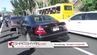 Շղթայական ավտովթար Երևանում  բախվել են 3 Mercedes, Toyota և Mitsubishi մակնիշի ավտոմեքենաներ