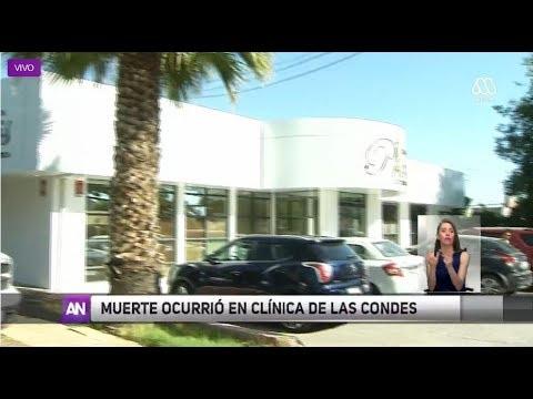 Mujer murió en una clínica estética de Santiago / Ahora Noticias Central - 15 diciembre 2017
