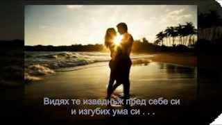 Repeat youtube video Kelly Kelekidou - Тeleftaia Fora&За последен път (превод)