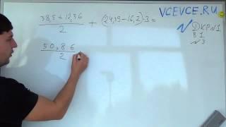 ДКР-1 Вариант-1 Задание-3. Алгебра 7 класс Мордкович.