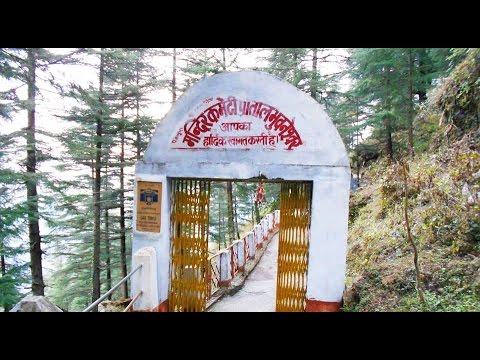 विश्व प्रसिद्ध पावन पाताल भुवनेश्वर गुफा, गंगोलीहाट की यात्रा   Patal Bhuvaneshwar Cave Uttarakhand
