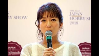 辻希美、吉澤被告の芸能界引退後に初コメント 「ホントあざとい」「もう...