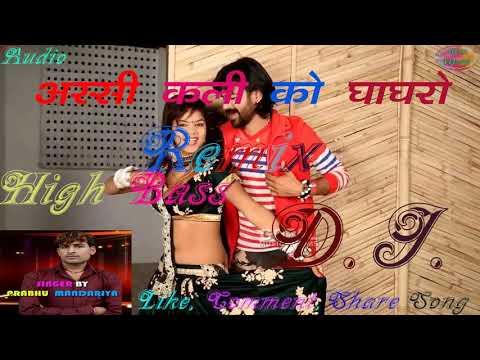 Asi Kali Ko Gagro Remix Song 2018 - Audio Song - Rajasthani Remix Song -[Superhit Song]