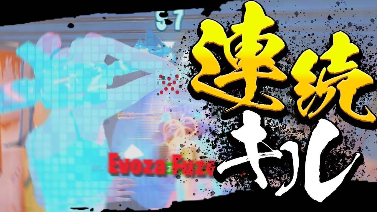 ガチ猛者+ゴースティング vs PAD最強ぼぶくん【フォートナイト/Fortnite】