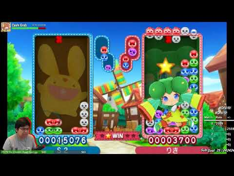 Puyo Puyo Tetris with Eye Tracking! - Ranked Matches (Mar 11, 2018)