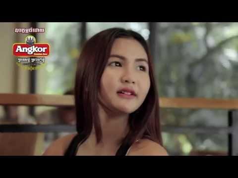 Cambodia No Love Song (Khmer Music)