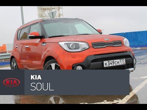 Kia Soul 2017 тест-драйв: для города лучше, чем Creta!