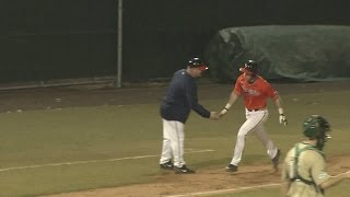 Virginia baseball pounds William and Mary 17-2