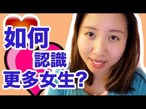 港男語錄《真實對白》|陳怡 ChanYee from YouTube · Duration:  1 minutes 53 seconds