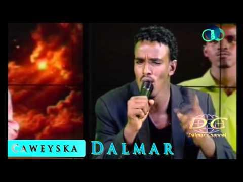 Suldan Sareer Guhaad | Qiso l Hees Qiso dhacday laga sameeyey