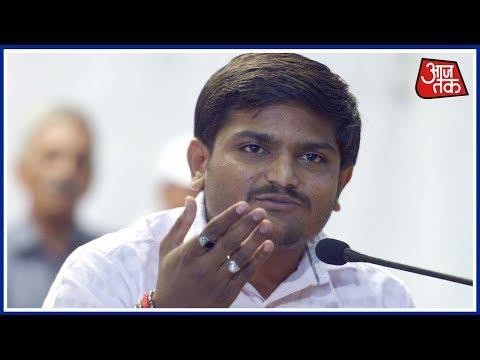 Hardik Patel बैठे अनिश्चितकालीन अनशन पर | Exclusive Interview