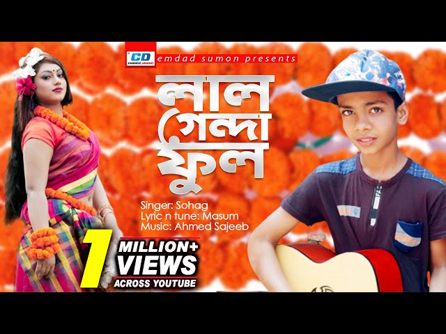 Lal Genda Phool by Sohag – Bangla New Song Download
