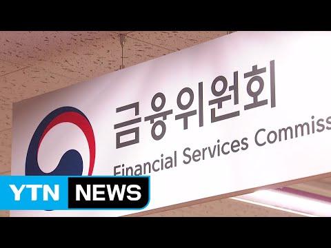 [쏙쏙] 일반 채무자도 상환 능력 없으면 빚 최대 90% 탕감 / YTN (Yes! Top News)