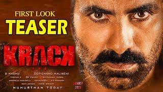 Ravi Teja's New Movie Krack First Look Teaser | Gopi Chand Malineni | Shruti Hassan | Get Ready