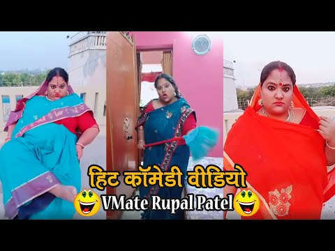 Famous Kokilaben Comedy Videos  VMate Talent Videos | Indian TV Fun Collection