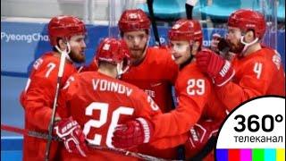 Российские хоккеисты завоевали золото на Олимпиаде-2018