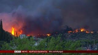 Би-Би-Си ТВ жаңылыктары (24.07.18) - BBC Kyrgyz